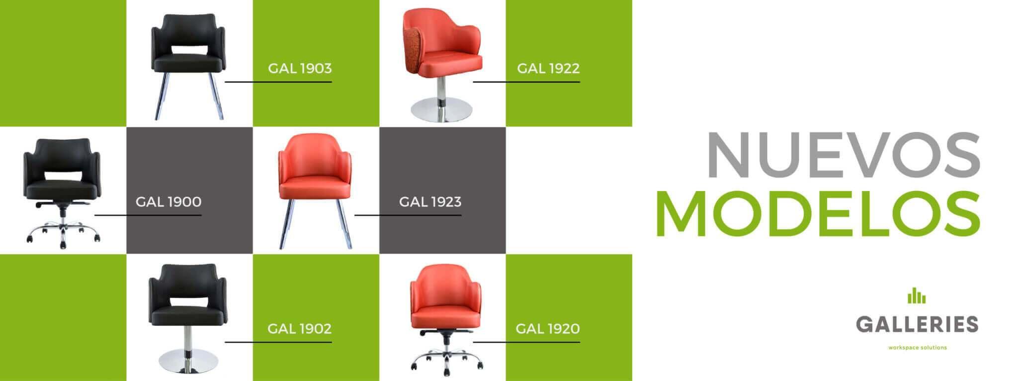 sillones-para-oficina